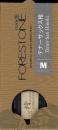 FORESTONE Hinoki Campaign Tenor-Saxophon-Reeds